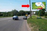 Билборд №158896 в городе Хмельницкий (Хмельницкая область), размещение наружной рекламы, IDMedia-аренда по самым низким ценам!