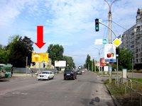 Билборд №159200 в городе Черкассы (Черкасская область), размещение наружной рекламы, IDMedia-аренда по самым низким ценам!