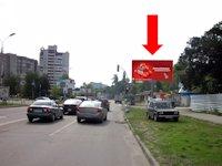 Билборд №159201 в городе Черкассы (Черкасская область), размещение наружной рекламы, IDMedia-аренда по самым низким ценам!