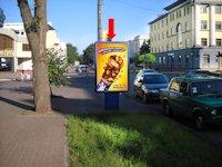 Ситилайт №159327 в городе Черкассы (Черкасская область), размещение наружной рекламы, IDMedia-аренда по самым низким ценам!