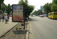 Ситилайт №159331 в городе Черкассы (Черкасская область), размещение наружной рекламы, IDMedia-аренда по самым низким ценам!