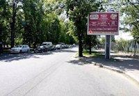 Бэклайт №159334 в городе Черкассы (Черкасская область), размещение наружной рекламы, IDMedia-аренда по самым низким ценам!