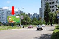 Билборд №159346 в городе Черкассы (Черкасская область), размещение наружной рекламы, IDMedia-аренда по самым низким ценам!