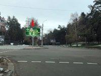 Билборд №159349 в городе Черкассы (Черкасская область), размещение наружной рекламы, IDMedia-аренда по самым низким ценам!