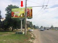 Билборд №159350 в городе Черкассы (Черкасская область), размещение наружной рекламы, IDMedia-аренда по самым низким ценам!