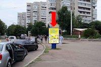 Ситилайт №159408 в городе Черкассы (Черкасская область), размещение наружной рекламы, IDMedia-аренда по самым низким ценам!