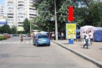 Ситилайт №159410 в городе Черкассы (Черкасская область), размещение наружной рекламы, IDMedia-аренда по самым низким ценам!