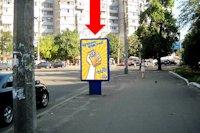 Ситилайт №159414 в городе Черкассы (Черкасская область), размещение наружной рекламы, IDMedia-аренда по самым низким ценам!