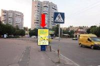 Ситилайт №159415 в городе Черкассы (Черкасская область), размещение наружной рекламы, IDMedia-аренда по самым низким ценам!