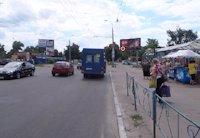 Билборд №159469 в городе Чернигов (Черниговская область), размещение наружной рекламы, IDMedia-аренда по самым низким ценам!