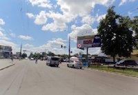 Билборд №159472 в городе Чернигов (Черниговская область), размещение наружной рекламы, IDMedia-аренда по самым низким ценам!