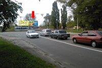Билборд №159566 в городе Чернигов (Черниговская область), размещение наружной рекламы, IDMedia-аренда по самым низким ценам!