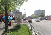 Ситилайт №159710 в городе Чернигов (Черниговская область), размещение наружной рекламы, IDMedia-аренда по самым низким ценам!