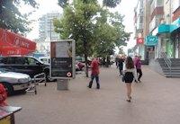 Ситилайт №159713 в городе Чернигов (Черниговская область), размещение наружной рекламы, IDMedia-аренда по самым низким ценам!