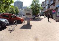 Ситилайт №159715 в городе Чернигов (Черниговская область), размещение наружной рекламы, IDMedia-аренда по самым низким ценам!