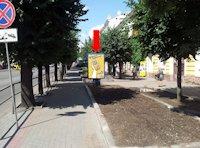 Ситилайт №160247 в городе Черновцы (Черновицкая область), размещение наружной рекламы, IDMedia-аренда по самым низким ценам!