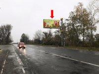 Билборд №160273 в городе Черновцы (Черновицкая область), размещение наружной рекламы, IDMedia-аренда по самым низким ценам!