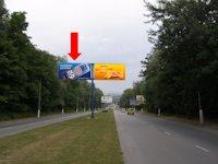 Билборд №160280 в городе Черновцы (Черновицкая область), размещение наружной рекламы, IDMedia-аренда по самым низким ценам!