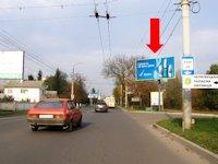 Билборд №160286 в городе Черновцы (Черновицкая область), размещение наружной рекламы, IDMedia-аренда по самым низким ценам!