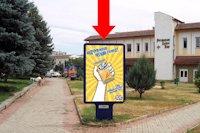 Ситилайт №160367 в городе Чоп (Закарпатская область), размещение наружной рекламы, IDMedia-аренда по самым низким ценам!