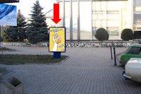 Ситилайт №160368 в городе Чоп (Закарпатская область), размещение наружной рекламы, IDMedia-аренда по самым низким ценам!