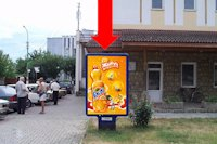 Ситилайт №160369 в городе Чоп (Закарпатская область), размещение наружной рекламы, IDMedia-аренда по самым низким ценам!