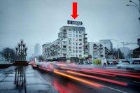 Крыша №160459 в городе Киев (Киевская область), размещение наружной рекламы, IDMedia-аренда по самым низким ценам!