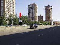 Бэклайт №160495 в городе Киев (Киевская область), размещение наружной рекламы, IDMedia-аренда по самым низким ценам!