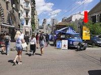 Ситилайт №162276 в городе Киев (Киевская область), размещение наружной рекламы, IDMedia-аренда по самым низким ценам!