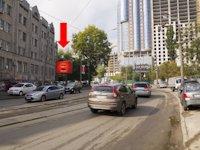 Бэклайт №162452 в городе Киев (Киевская область), размещение наружной рекламы, IDMedia-аренда по самым низким ценам!