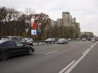 Бэклайт №162456 в городе Киев (Киевская область), размещение наружной рекламы, IDMedia-аренда по самым низким ценам!