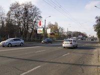 Бэклайт №162461 в городе Киев (Киевская область), размещение наружной рекламы, IDMedia-аренда по самым низким ценам!