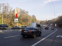 Бэклайт №162463 в городе Киев (Киевская область), размещение наружной рекламы, IDMedia-аренда по самым низким ценам!