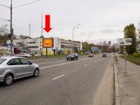 Бэклайт №163389 в городе Киев (Киевская область), размещение наружной рекламы, IDMedia-аренда по самым низким ценам!
