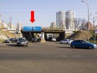 Растяжка №167797 в городе Киев (Киевская область), размещение наружной рекламы, IDMedia-аренда по самым низким ценам!