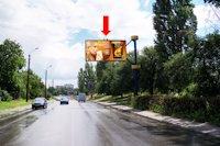 Билборд №168600 в городе Белая Церковь (Киевская область), размещение наружной рекламы, IDMedia-аренда по самым низким ценам!
