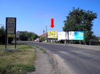 Билборд №168748 в городе Берегово (Закарпатская область), размещение наружной рекламы, IDMedia-аренда по самым низким ценам!