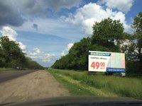 Билборд №168753 в городе Бершадь (Винницкая область), размещение наружной рекламы, IDMedia-аренда по самым низким ценам!