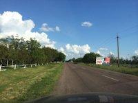 Билборд №168759 в городе Бершадь (Винницкая область), размещение наружной рекламы, IDMedia-аренда по самым низким ценам!
