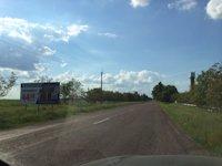 Билборд №168760 в городе Бершадь (Винницкая область), размещение наружной рекламы, IDMedia-аренда по самым низким ценам!