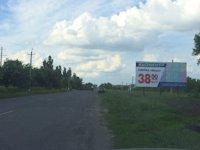 Билборд №168761 в городе Бершадь (Винницкая область), размещение наружной рекламы, IDMedia-аренда по самым низким ценам!