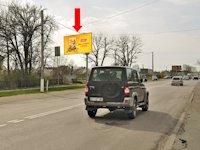 Билборд №168775 в городе Борисполь (Киевская область), размещение наружной рекламы, IDMedia-аренда по самым низким ценам!