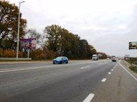 Билборд №168779 в городе Борисполь (Киевская область), размещение наружной рекламы, IDMedia-аренда по самым низким ценам!