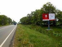 Билборд №168789 в городе Борисполь (Киевская область), размещение наружной рекламы, IDMedia-аренда по самым низким ценам!