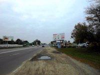 Билборд №168790 в городе Борисполь (Киевская область), размещение наружной рекламы, IDMedia-аренда по самым низким ценам!