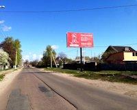Билборд №168794 в городе Борисполь (Киевская область), размещение наружной рекламы, IDMedia-аренда по самым низким ценам!