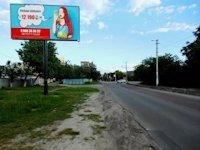 Билборд №168795 в городе Борисполь (Киевская область), размещение наружной рекламы, IDMedia-аренда по самым низким ценам!