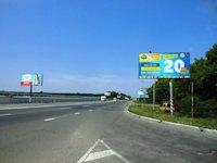 Билборд №168800 в городе Борисполь (Киевская область), размещение наружной рекламы, IDMedia-аренда по самым низким ценам!