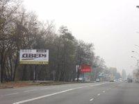 Билборд №168867 в городе Бровары (Киевская область), размещение наружной рекламы, IDMedia-аренда по самым низким ценам!