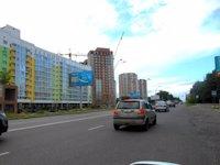 Билборд №168876 в городе Бровары (Киевская область), размещение наружной рекламы, IDMedia-аренда по самым низким ценам!